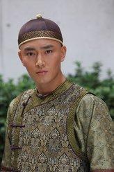 爱新觉罗·允礼/果郡王