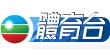 TVB-体育台