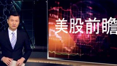 凤凰财经日报