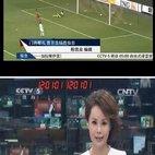 《体坛快讯》剧照