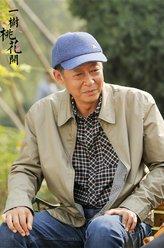 王志文一树桃花开盛茂林
