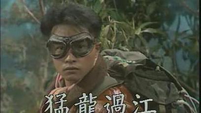 香港86之猛龙过江电影_百度迅雷盘星火免费下请播放开始电视连续剧云网云雾街图片