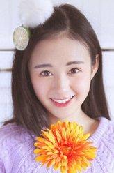 你是我的荣耀郑合惠子
