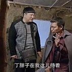 《大村官之放飞梦想》第42集剧照