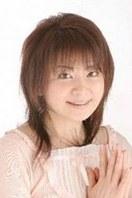 渡边久美子