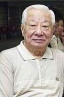 Chien Tsao