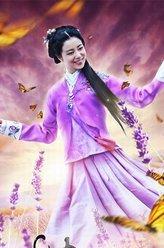 秦芷若李溪芮 饰