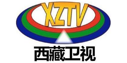 西藏卫视频道