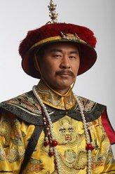 爱新觉罗·胤禛/雍正帝
