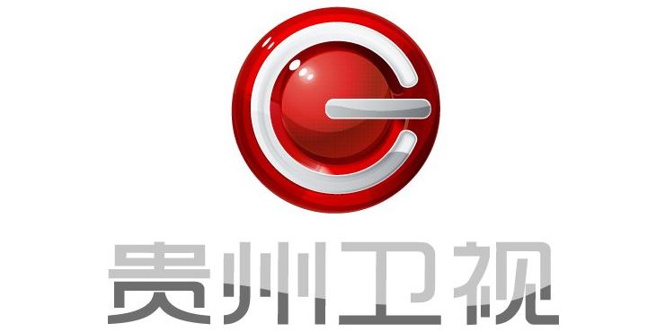 贵州卫视频道
