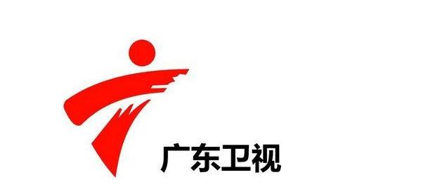 广东卫视频道