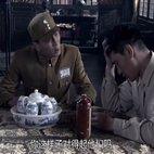 《第一伞兵队》第34集 剧照