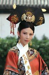 乌拉那拉·宜修/皇后