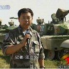 《军事报道》剧照