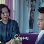 胡美林劝于致远跟赵佳妮和好