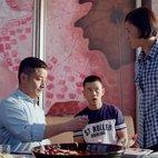 马连长和刘志业以前是恋人