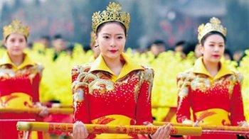 2017河南新郑黄帝故里拜祖大典