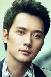 中国医生冯绍峰