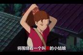 黑匣子几分钟带你看完宫崎骏编剧的电影《借东西的小人阿莉埃蒂》