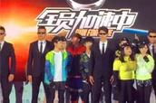 《全员加速中》发布 TFBOYS火爆全场