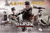 【观察】中国影市票房王换人 男强女弱被改写