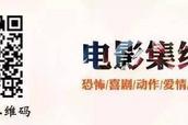 温子仁发布海后湄拉首张定妆照 完美还原漫画形象 绿衣红发性感火辣