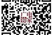 2017年国内电视发展10大趋势,走向如何?(业内必存)