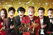 硝烟弥漫 网综70%在赔钱 各大视频平台如何找寻破局之道