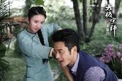 """《太极宗师之太极门》春推会引关注  武学热潮回升坚守""""文化自信"""""""
