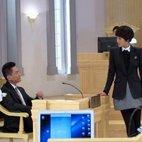 《金牌律师(2014)》第33集剧照