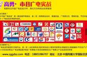 """腾讯视频宣布品牌升级,从""""全""""到""""好"""",反输卫视只是大棋局一小步"""