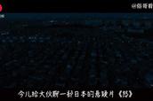 俗哥说电影,日本悬疑片《怒》