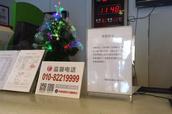 """采访300人!只有1/3晓得《金刚狼3》是""""小学生不宜"""""""