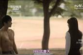 《河伯的新娘》是TVN史上最烂?那就看看TVN最好看的8部剧吧