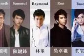 别总活在TVB的回忆杀里!苗侨伟、黄宗泽、吴卓羲一起拍超级网剧啦!