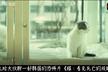俗哥说电影,韩国恐怖片《猫:看见死亡的双眼》