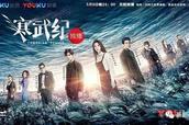 视频网站的蓄力——2017上半年网剧报告(下)