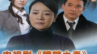 请摘星星给我中文版_国语韩剧网电视剧糟糠之妻_国语版糟糠之妻具乐部 - 电影天堂