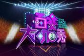 2017一线卫视综艺编排及大剧盘点