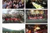 2015年6月14日(周日)【東京E視界】第四届高级相亲交友真人秀