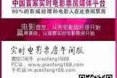 【资讯】黑帮暴力动作片《追击》定档3.17
