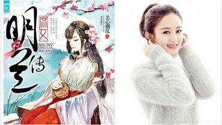 """《明兰传》官宣女主终于出炉,""""傻白甜""""赵丽颖要和王凯站CP?"""