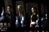 早报|湖北广电公司第九届董事长张海明先生辞职;动作电影《极致追击》宣布定档9月30日上映