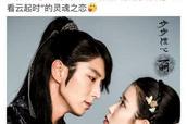 如何看待韩国电视剧《步步惊心:丽》天价引进中国?