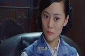 赵白鹭作为军团特务她按照上级指示继续潜伏在石山来身边