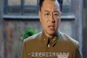 黄国良为了保密杀害了筑造秘密工事的士兵