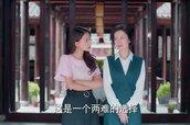 宋秀华跟张果果解释董丽君的考题