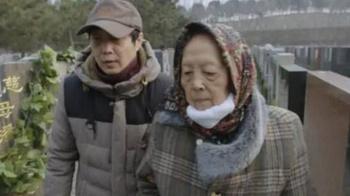 中国人的活法第二季