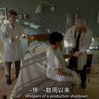 琼住院接受治疗