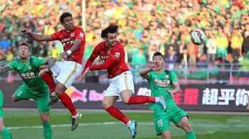 2017中国足球超级联赛